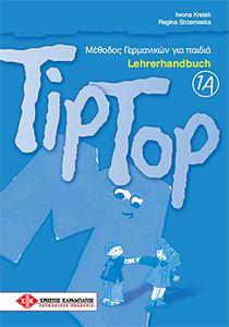 Εικόνα της TipTop 1A - Lehrerpaket (Πακέτο του καθ