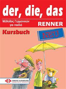 Εικόνα της der, die, das RENNER NEU - Kursbuch (Βι