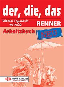 Εικόνα της der, die, das RENNER NEU - Arbeitsbuch
