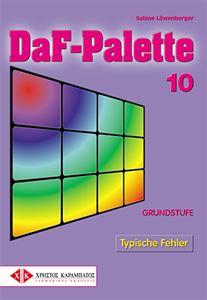 Εικόνα της DaF-Palette 10: Typische Fehler GRUNDST