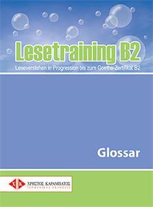Εικόνα της Lesetraining B2 - Glossar