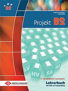 Εικόνα της Projekt B2 - Lehrerbuch (Βιβλίο του καθ