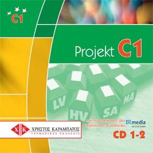 Εικόνα της Projekt C1 - 6 CDs