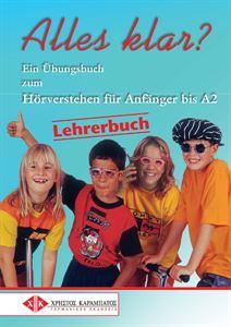 Εικόνα της Alles klar? - Lehrerbuch (Βιβλίο του κα