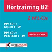 Εικόνα της Hörtraining B2 - 2 MP3-CDs