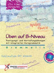 Εικόνα της Üben auf B-Niveau. Grammatik - Festigun
