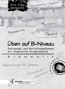 Εικόνα της Üben auf B-Niveau. Grammatik - Λύσεις