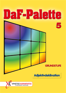 Εικόνα της DaF-Palette 5: Adjektivdeklination GRUN