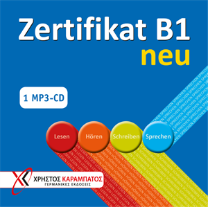 Εικόνα της Zertifikat B1 neu - 1 MP3-CD