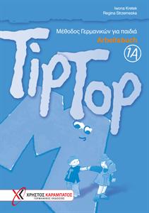 Εικόνα της TipTop 1A - Arbeitsbuch (Βιβλίο ασκήσεω