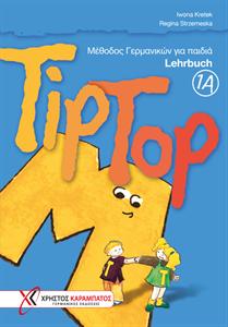 Εικόνα της TipTop 1A - Lehrbuch (Βιβλίο του μαθητή