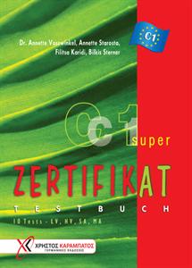 Εικόνα της Zertifikat super C1 - Testbuch (Βιβλίο