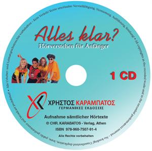 Εικόνα της Alles klar? - 1 CD