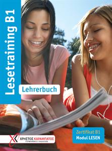 Εικόνα της Lesetraining B1 - Lehrerbuch (Βιβλίο το