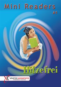 Εικόνα της Hitzefrei