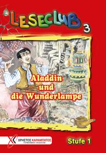 Εικόνα της Leseclub 3: Aladdin und die Wunderlampe