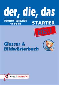 Εικόνα της der, die, das STARTER NEU - Glossar & B