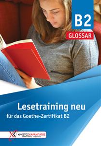 Εικόνα της Lesetraining B2 neu – Glossar (Γλωσσάρι