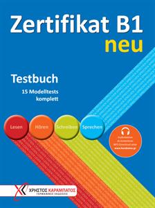 Εικόνα της Zertifikat B1 neu - Testbuch (Βιβλίο το
