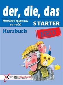Εικόνα της der, die, das STARTER NEU - Kursbuch (Β