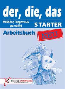 Εικόνα της der, die, das STARTER NEU - Arbeitsbuch