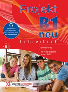 Εικόνα της Projekt B1 neu - Lehrerbuch (Βιβλίο του