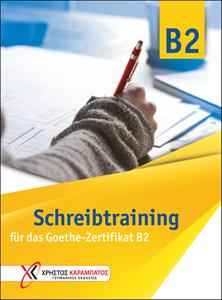 Εικόνα της Schreibtraining B2 für das Goethe-Zerti