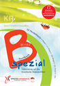 Εικόνα για την κατηγορία ΚΠγ Β spezial